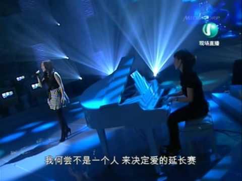 梁文音 Rachel-最幸福的事/可以不爱了 校园SuperStar 总决赛 (2009-04-12) 修正版