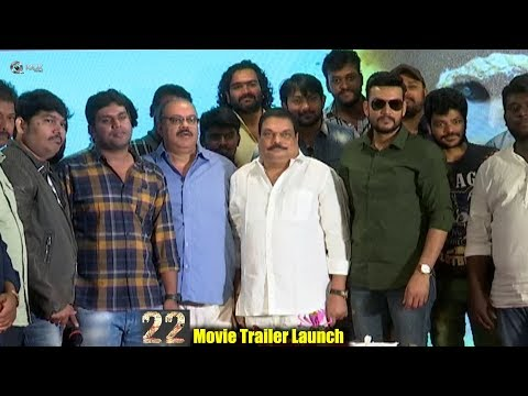 22 Movie Trailer Launch And Press Meet