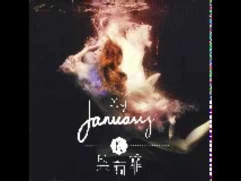 吳雨霏 - 我願意 (My January)