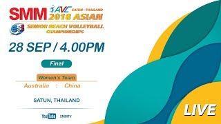 Australia vs China   Final   Asian Senior Beach Volleyball Championships 2018