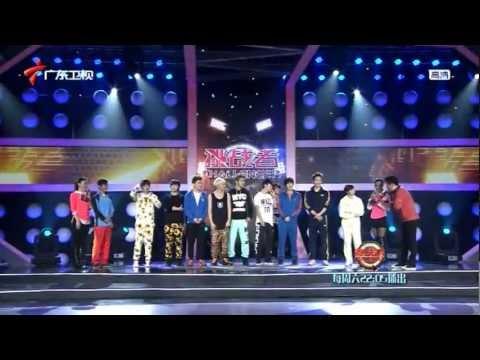 [Full] 130212 广东卫视 挑战者 Challenger with Super Junior-M