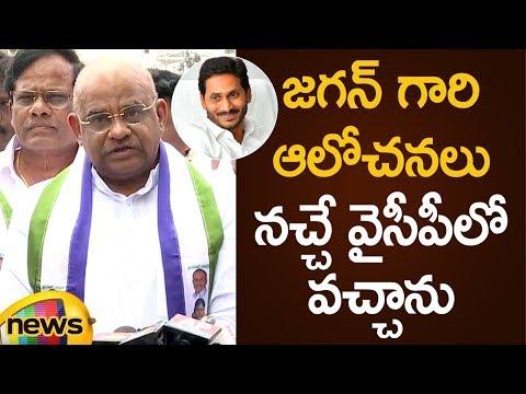 Akula Satyanarayana Gives Reasons Over Joining To YSRCP