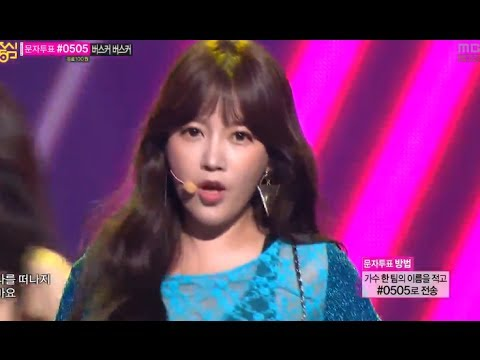 [HOT] T-ara - No.9, 티아라 - 넘버나인, Show Music core 20131019