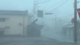 Violent Wind, Flying Debris And Damage - Typhoon Jebi Hammers Japan 4K Stock Footage