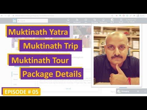 MUKTINATH TOUR PACKAGE  | Muktinath Yatra 2021
