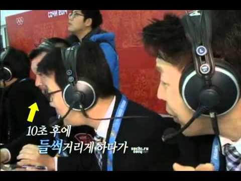 이상화 금메달 강호동 눈물 영상