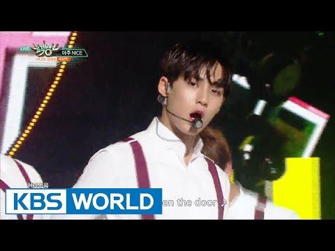 SEVENTEEN - VERY NICE | 세븐틴 - 아주 NICE [Music Bank / 2016.07.22]