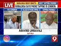 BJP MLA Arvind Limbavalli reacts on phone tapping row  - 08:31 min - News - Video