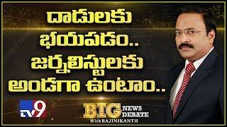 TV9 Rajinikanth condemns attack on Media; makes strong com..