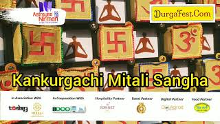 Kankurgachi Mitali Sangha 2020