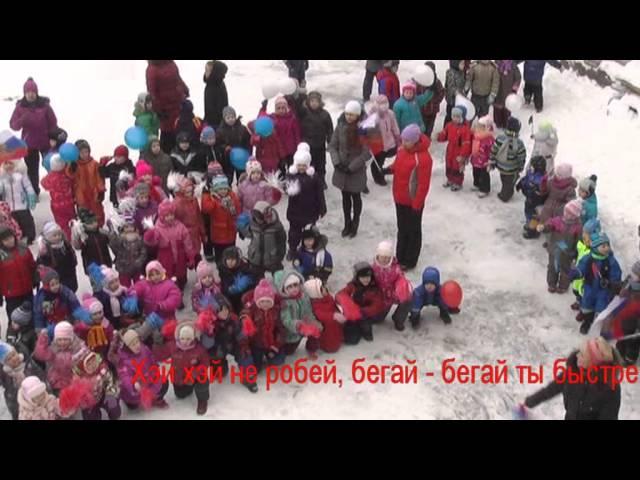 Петрозаводские дошкольники записали видеоролик олимпийцам