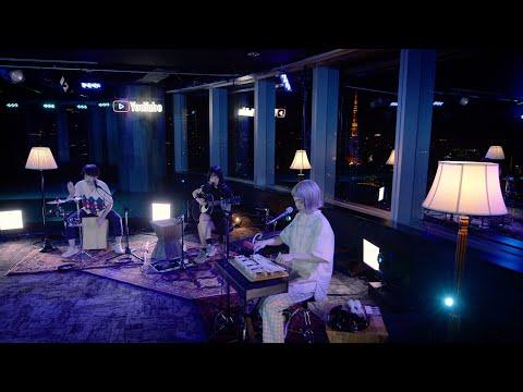「水色の日々」SHISHAMO YouTube Music Night Ver.