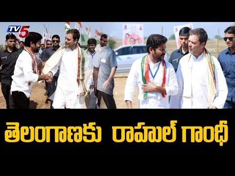 Congress leader Rahul Gandhi to attend Dalita Girijana Dandora in Warangal on September 17