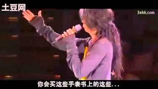 黃子華棟篤笑 2009 - 嘩眾取寵 (線上完整版) YouTube 影片