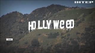 В США разрешили использовать марихуану в медицинских целях