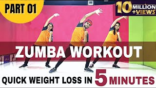 Basic Zumba Steps for Quick Weight Loss | Fitness Part #1