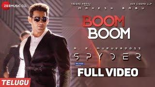 Boom Boom (Telugu) -FullVideo   Spyder  Mahesh Babu,Rakul Preet Singh  AR Murugadoss  Harris Jayaraj