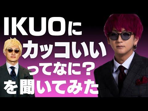 【IKUO】韓国とプログレと音楽、そして人生哲学