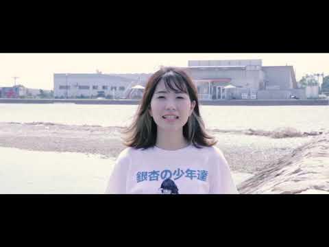 カネヨリマサル『恋人』MV