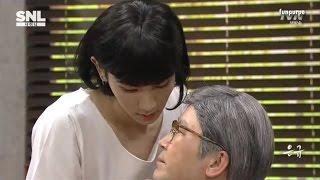 [ENG] 150530 SHINee SNL Korea - [Eungyo] part 1