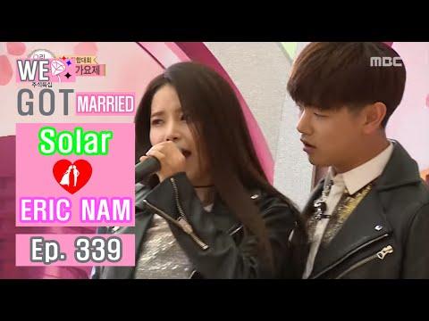[We got Married4] 우리 결혼했어요 - Eric Nam  ♥  Solar's Sexy Performance! 20160917