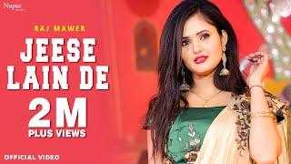 Jeese Lain De – Raj Mawer – Anjali Raghav