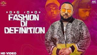 FASHION DI DEFINITION Deep Jandu Ft Dr Zeus
