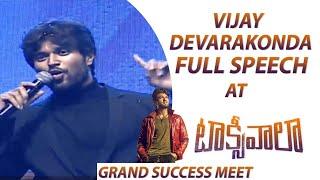 Dead movie Danced: Vijay Deverakonda @ Taxiwaala Success M..