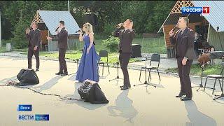 Артисты филармонии дали концерт для омских медиков