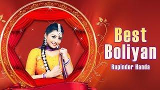 Best Boliyan – Rupinder Handa