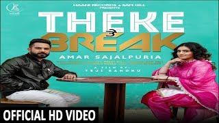 Theke Te Break – Amar Sajalpuria