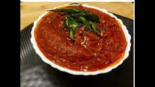 இந்த முறையில் சுலபமாக சுவையான காரச்சட்னி செய்து பாருங்க /onion tomato Kara chutney recipe