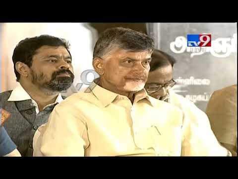 Chandrababu attends M Karunanidhi's statue unveiling event @ Chennai