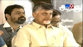 Chandrababu attends M Karunanidhi's statue unveiling event..