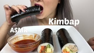ASMR *No Talking | KIMBAP 김밥 EATING SOUNDS  | N.E Lets Eat