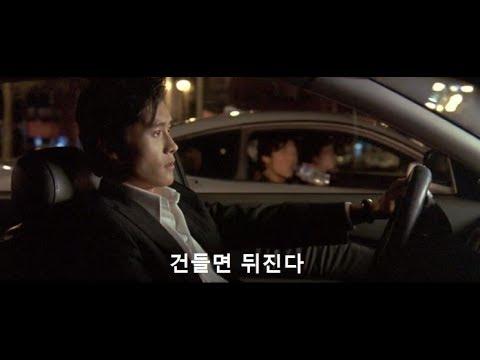 영화에서 사이다였던 장면 모음 3탄