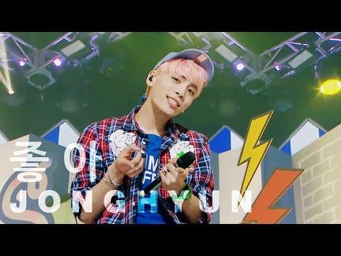 [무대교차편집] 좋아(She is) (Stage Mix) - 종현