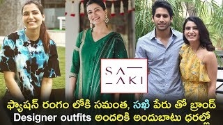 Samantha Akkineni launches her own fashion brand..