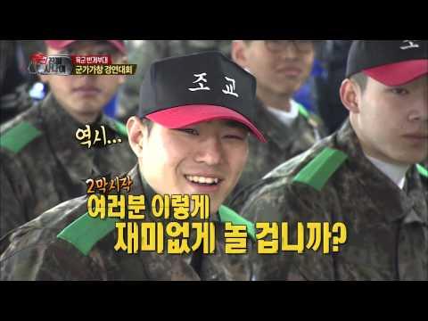[HOT] 진짜 사나이 - 군가가창 경연대회! 진짜 사나이가 부르는 '멋진 사나이'! 반전에 반전~ 20140209