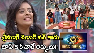 Bigg Boss Telugu 3: Episode 91 Highlights..