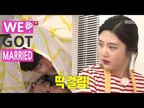 [We got Married4] 우리 결혼했어요 - SungJae, defeat Joy's romantic ideas 'makes breakfast' 20150801