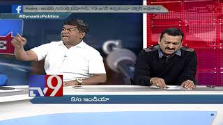 Big News Big Debate : Pawan Kalyan deserves to be a politi..