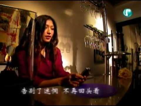 Celest Chong 张琪 / 张玉华- 原谅MV (新加坡版)/ForgiveMV(Singapore)