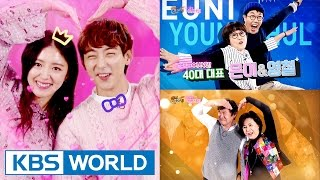 Happy Together – Oh, My Female Friend [ENG/2017.02.23]