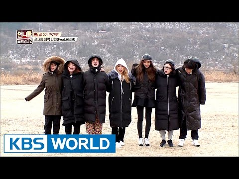 Girl group fit challenge (feat.comedian Heo Kyung-hwan) [Sister's Slam Dunk Season2 / 2017.03.03]