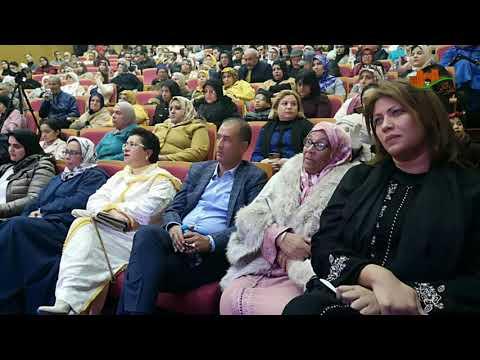 تأبينية الراحل عبد الهادي الدراز بالقصر الكبير