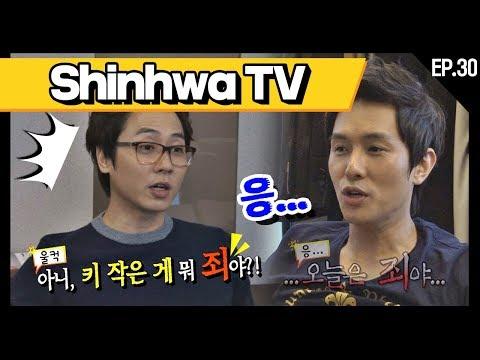 [신화방송 30-2] [Shinhwa TV EP 30-2] ★데뷔 20주년★ 기념 몰아보기!