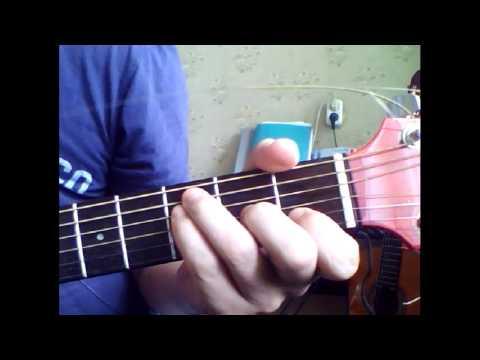 Трофимов - Снегири (Аккорды на гитаре) Am и Dm