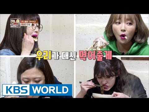 Dieting is a must for girlgroups! But Unnies keep eating [Sister's Slam Dunk Season2 / 2017.04.14]