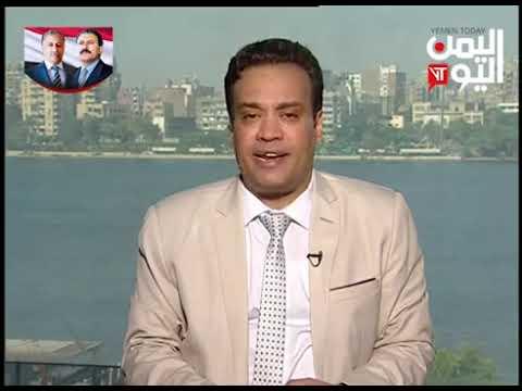 قناة اليمن اليوم - الصحافة اليوم 26-06-2019
